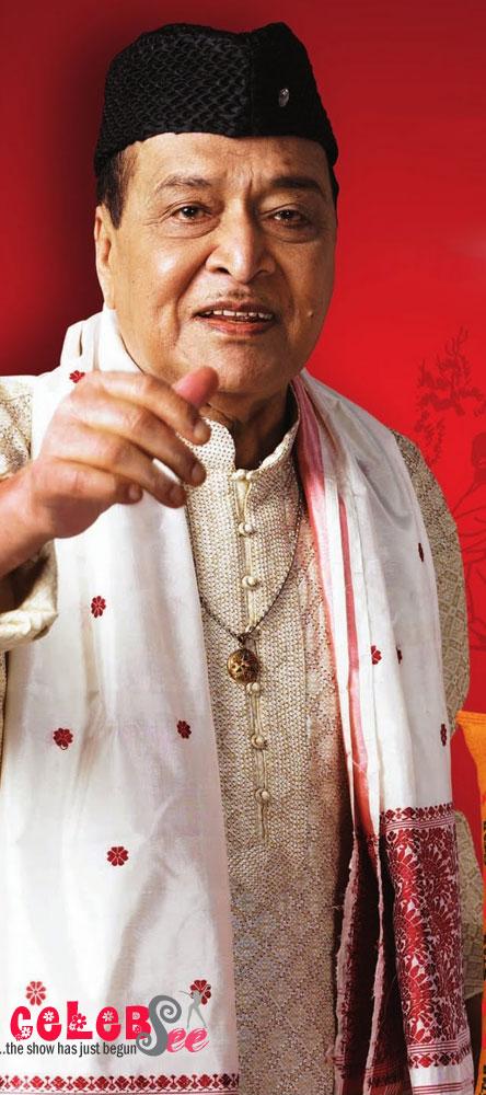 Rip Bhupen Hazarika The Legendary Singer Celebsee